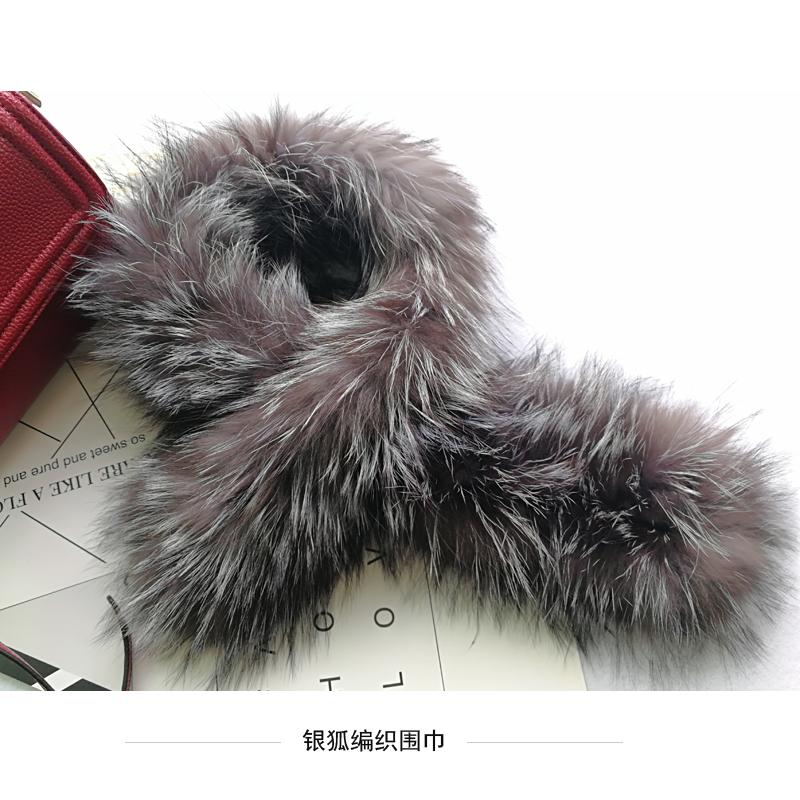银狐毛编织围巾真狐狸毛皮草围脖毛领女冬季韩版保暖百搭款双面厚