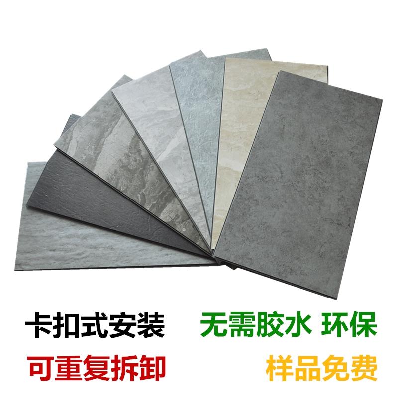 spc锁扣pvc地板革快装石塑地板热销45件正品保证