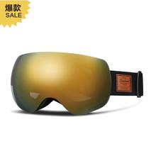 Очки функциональные > Лыжные очки  .