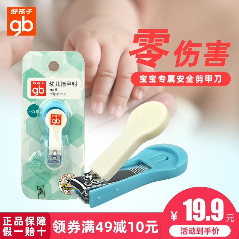 Ножницы для детей Артикул 45631625166