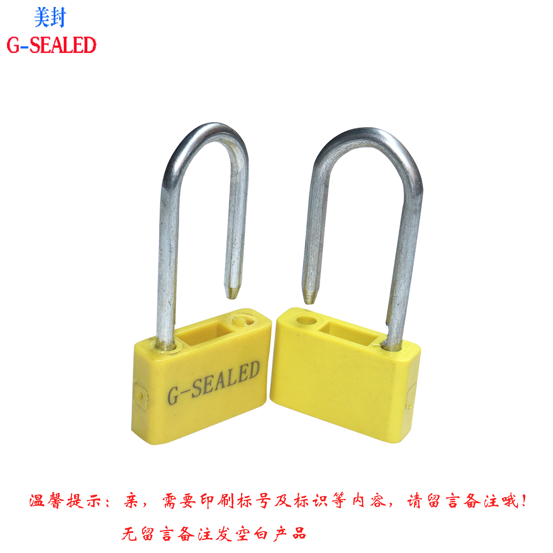 一次性塑料安全挂锁 货柜车厢封条 防盗防伪封条锁 车门锁 铅封锁