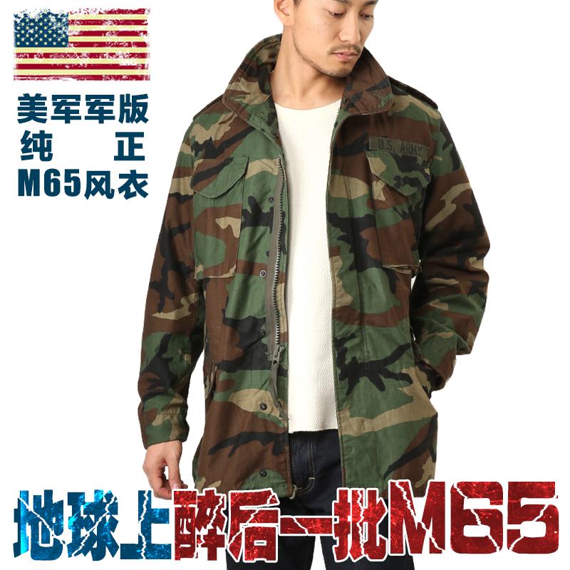 风衣夹克经典男式四色丛林迷彩风衣作战服军迷长外套BDU美军版M65