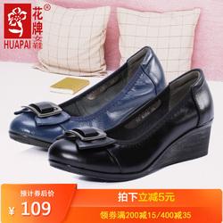 上海皮鞋厂花牌女鞋春秋新款妈妈鞋子坡跟真皮鞋女单鞋特大码6386