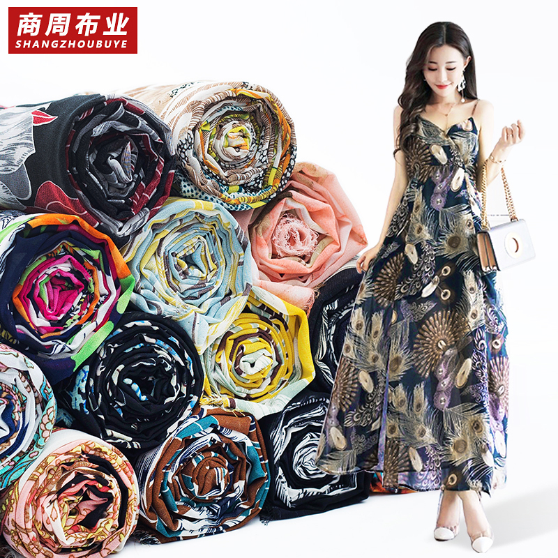 Printed chiffon fabric printed Georgette dress wide leg pants cover up with ribbon micro permeable fabric 1 meter price