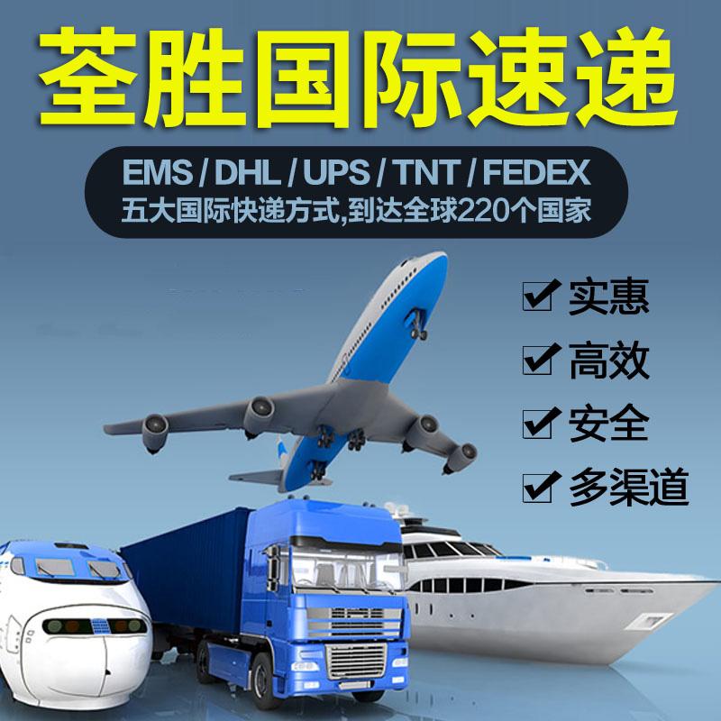 墨西哥快递到香港上门取件时效快3-5天价格便宜服务好安全放心