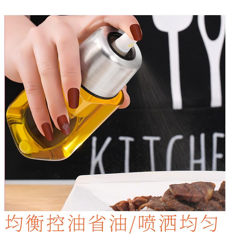烘焙工具艾美诺玻璃喷食用油瓶气压式烧烤喷雾器控油瓶
