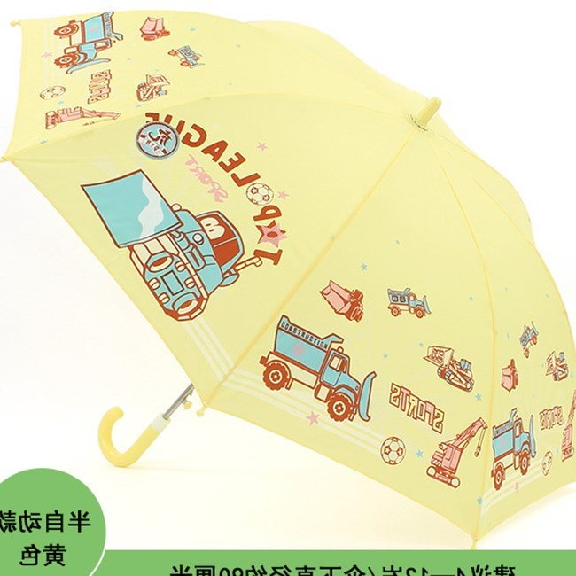 男女创意卡通雨伞儿童全自动婴儿直杆伞伞/雨具/防雨/防潮>>伞