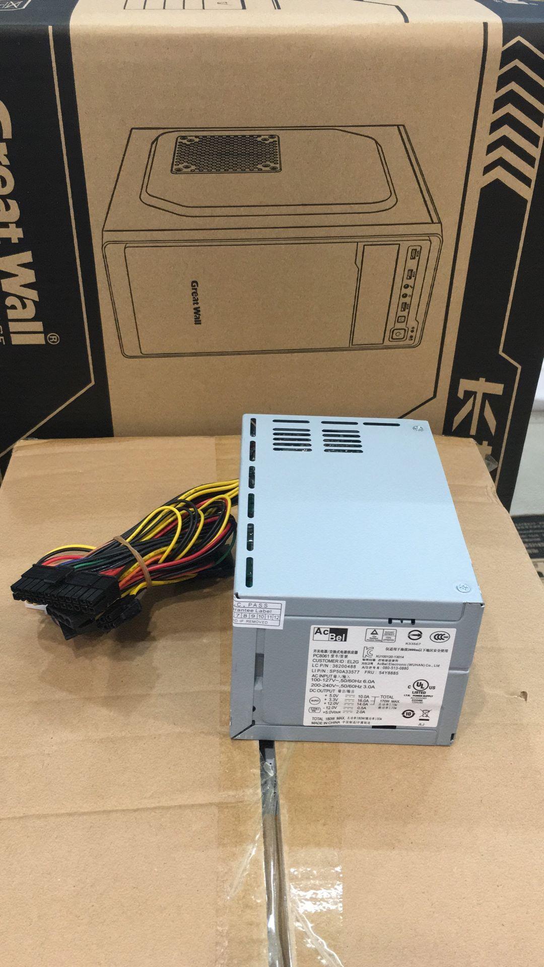 联想电源台式机HK280-22GP API6PC06ps-5181-8DPS-180KB-10小电源