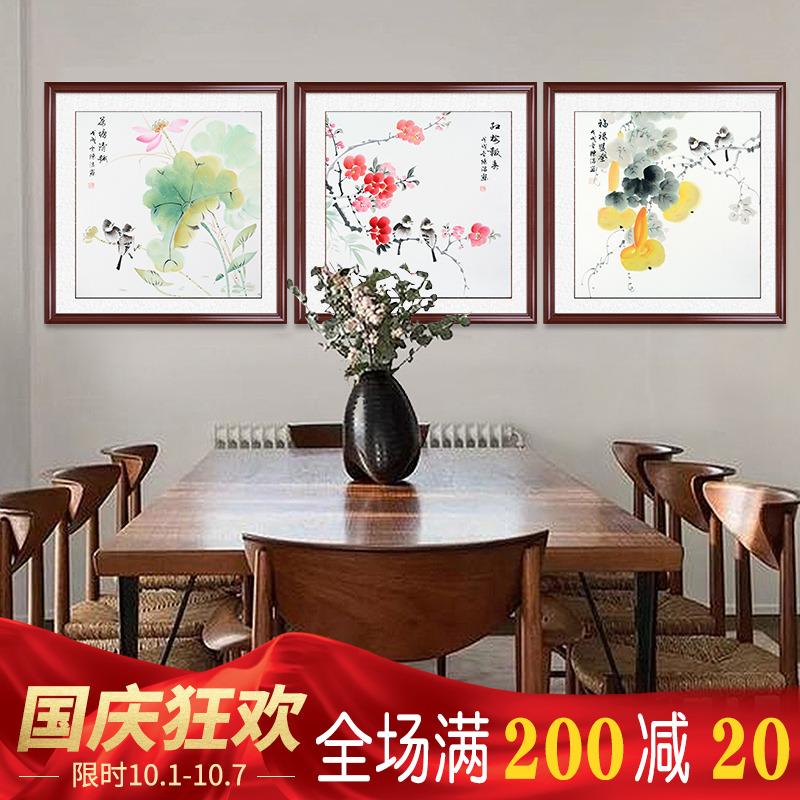 纯手绘花鸟画真迹新中式餐厅卧室床头装饰玄关挂画客厅沙发挂壁画(非品牌)