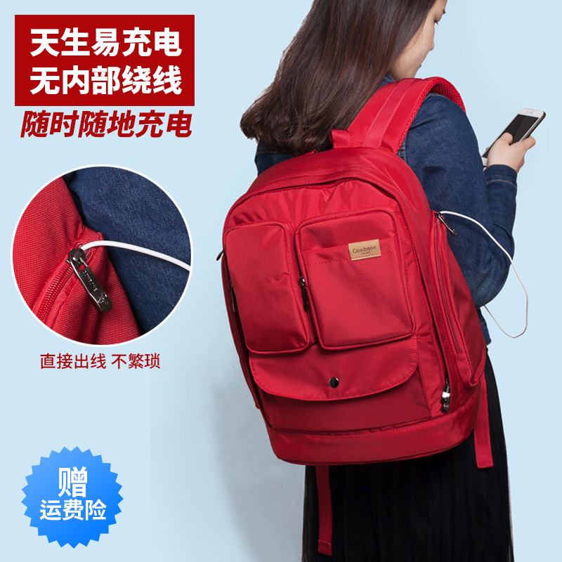 Ox bone backpack female middle school student schoolbag male Travel Backpack large capacity 15.6 inch Computer Bag Travel Backpack