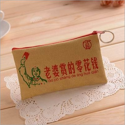 Canvas zipper hand held Mini Wallet Coin Bag key bag personalized text mens and womens coin bag