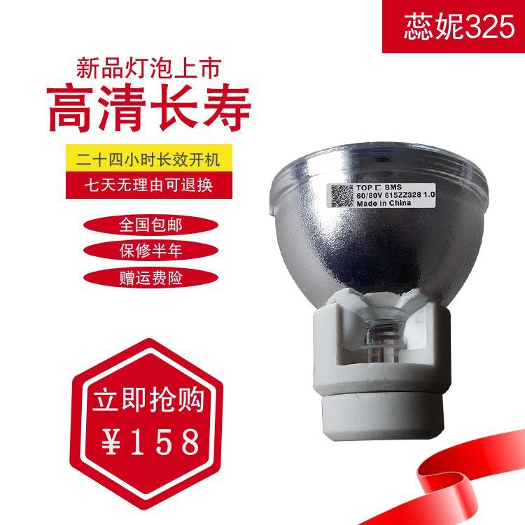 全新进口COSTAR中光学投影机T758ST/T755ST/T757ST/T750ST灯泡