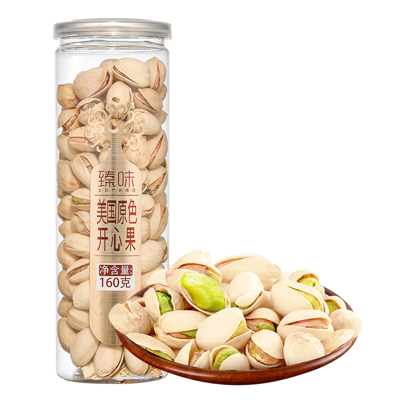 Zhenwei imported American primary pistachio 160g canned high-end nuts fried snack unbleached dry fruit