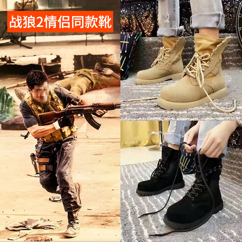 Warwolf 2 same shoes lace up Martin boots lovers same low top motorcycle military boots autumn winter British Wind desert boots