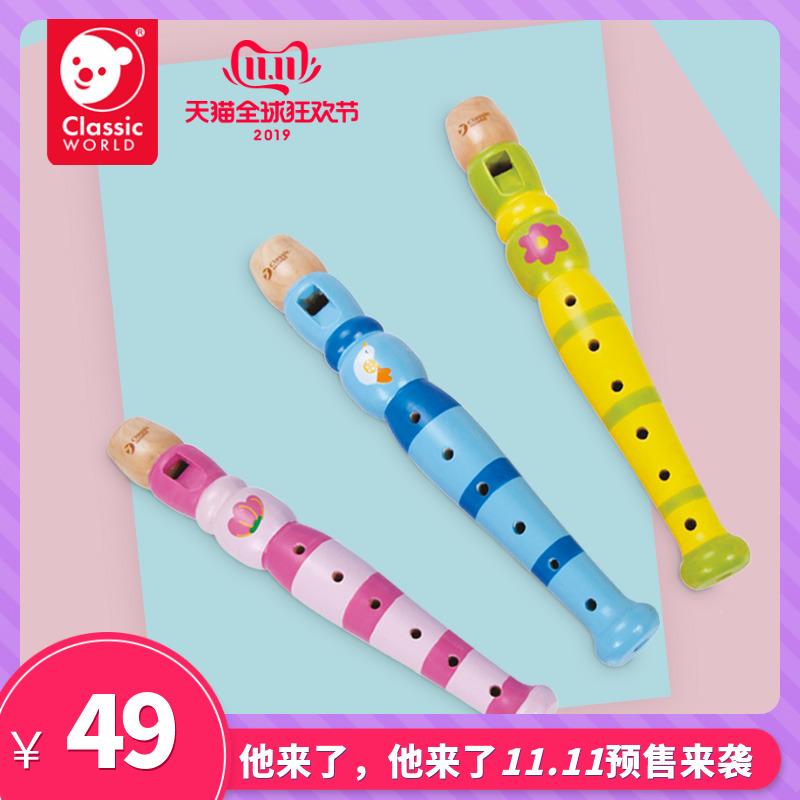 可来赛宝宝木制口琴竖笛吹奏儿童笛子玩具宝宝女孩1-3岁初学乐器