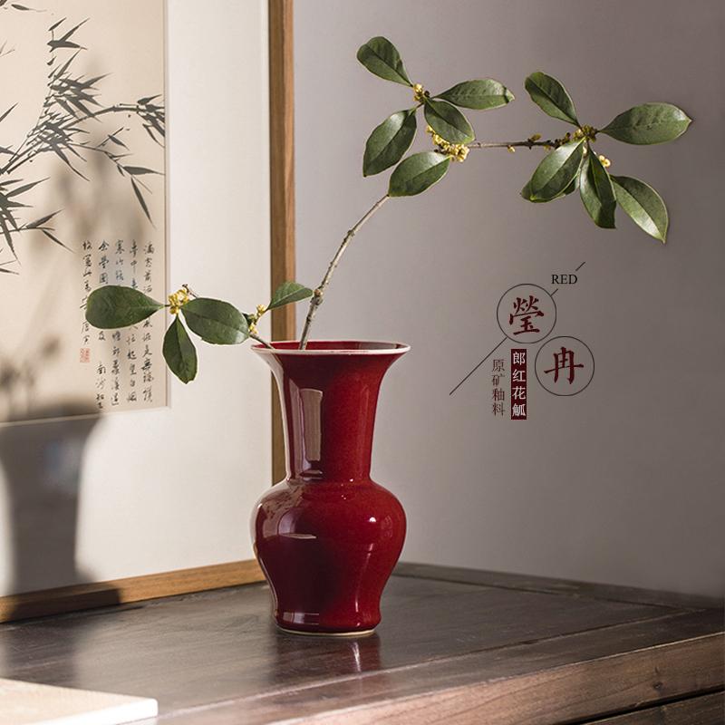 【莹冉】郎红花觚陶瓷插花器仿古景德镇红色花瓶博古架茶席摆件