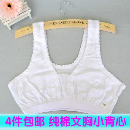 4件包邮 中老年背心式文胸女士内衣加大码全纯棉妈妈胸罩夏无钢圈