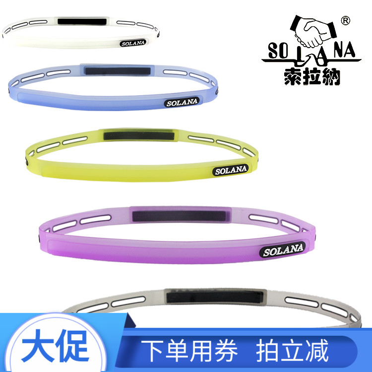 Fitness Yoga sweat belt exercise headband silicone sweat band outdoor cycling running men and women sweat band