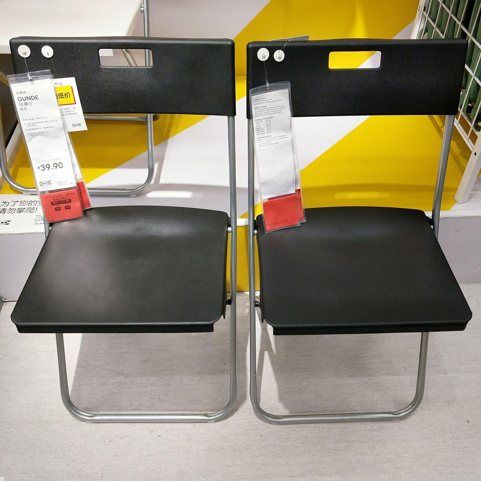 3宜家国内代购冈德尔IKEA折叠椅办公休闲电脑椅子会议培训椅餐椅