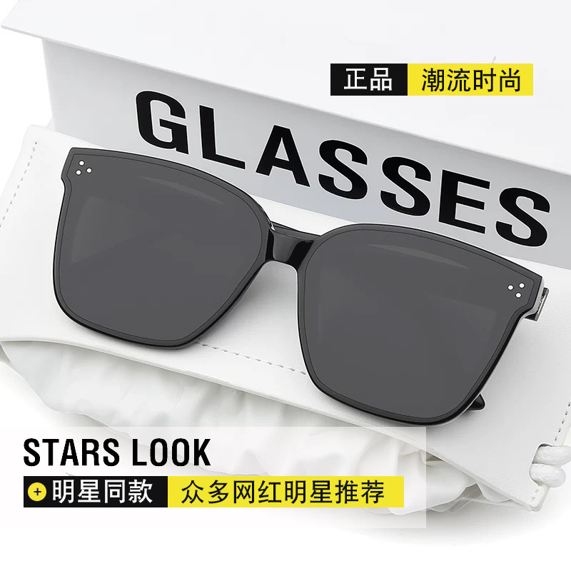 2020 new GM net Red Sunglasses for male and female stars