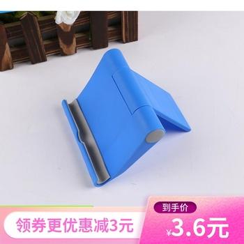 桌面多功能旋转手机支夹平板支架座
