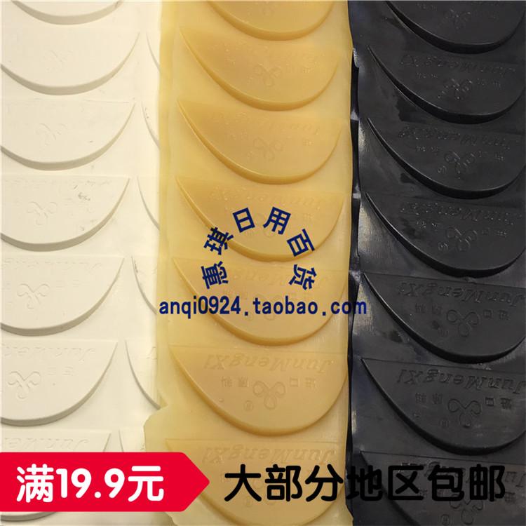 Heel nail heel wear-resistant silent thick heel grinding partial repair material rubber ox tendon wear-resistant anti-skid paste sole heel paste