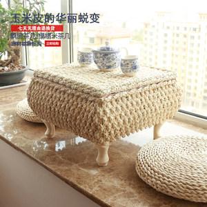 地台玉米皮草编榻榻米茶几小桌子