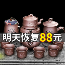 Tang Feng purple sand tea set is made of semi automatic grindstone, lazy tea, tea cup, tea cup and tea cup.