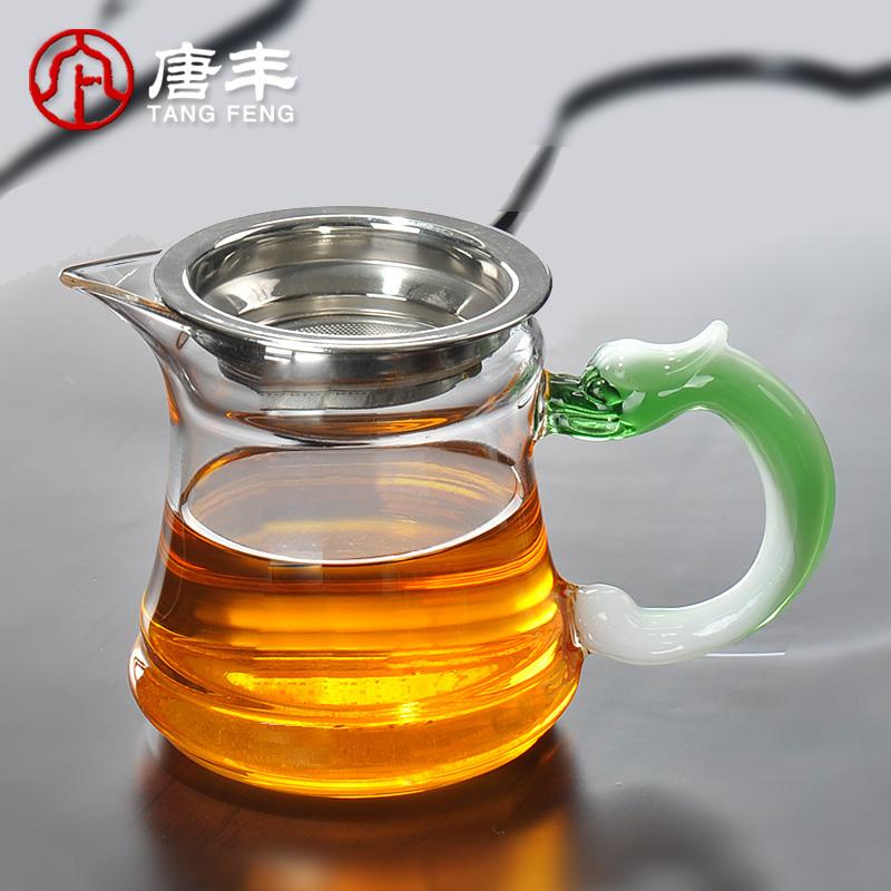 唐豐耐熱玻璃公道杯功夫茶具 加厚隔茶器帶不鏽鋼茶漏茶海公杯