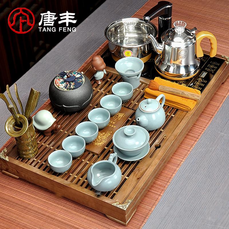 唐豐功夫茶具套裝家用實木茶盤仿哥窯汝窯陶瓷整套四合一電熱爐