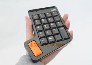 安 尚 笔记本电脑...