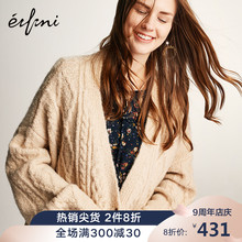 He Sui, the same Evelyn knitted cardigan woman, wears a loose medium-length sweater jacket over her new autumn dress of 2019