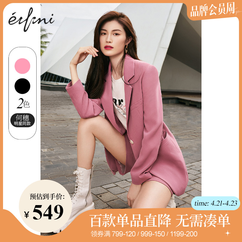 He Yixi Yifei Diji Street suit exocets female 2021 new summer temperament in the thin section small