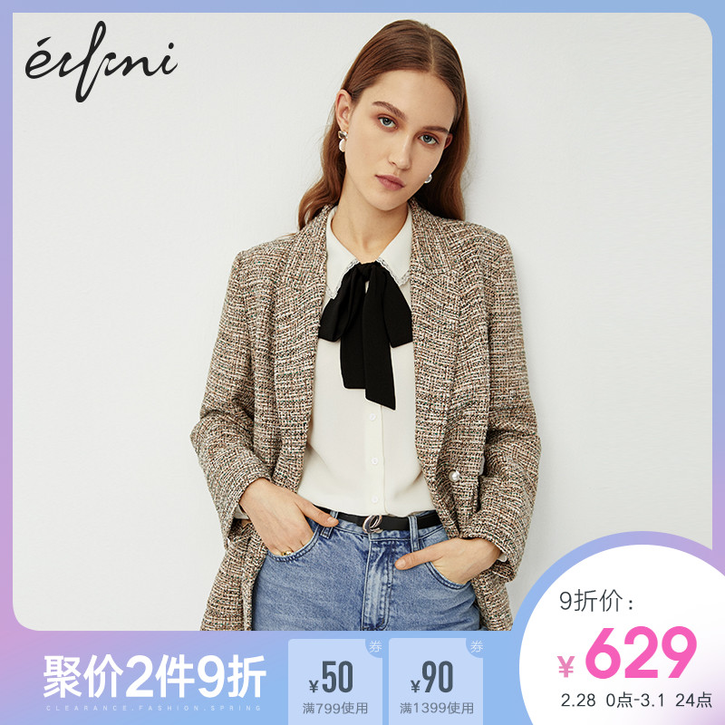 Evelie suit coat 2020 new spring women's net red Korean British style small fragrant suit women's top