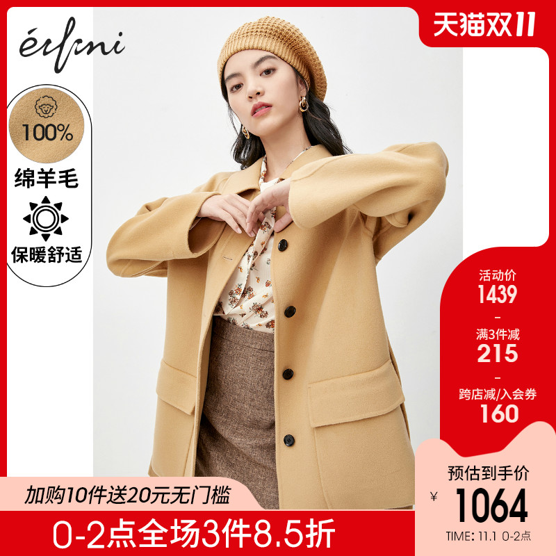 Eveli woolen coat women's 2020 autumn and winter new single-breasted design sense waist double-sided woolen mid-length coat