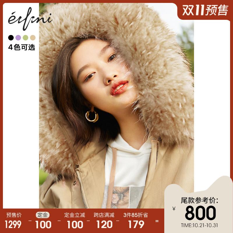 【双十一预售】伊芙丽羽绒服女2020冬季新款中长款保暖加绒派克服