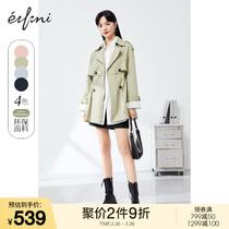 伊芙丽风衣2021新款中长款春秋装韩版今年流行女装薄款外套大衣女