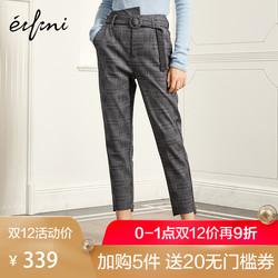 伊芙丽2018冬装新款裤子灰色气质铅笔裤时尚格子长裤休闲裤女