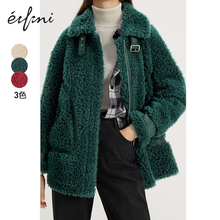 Evelie fur coat women's 2019 new winter wool loose young lamb wool coat wool coat