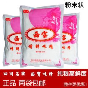 2袋包邮 正宗西宝粉末味精454g 谷氨酸钠含量95% 高纯度 整件优惠
