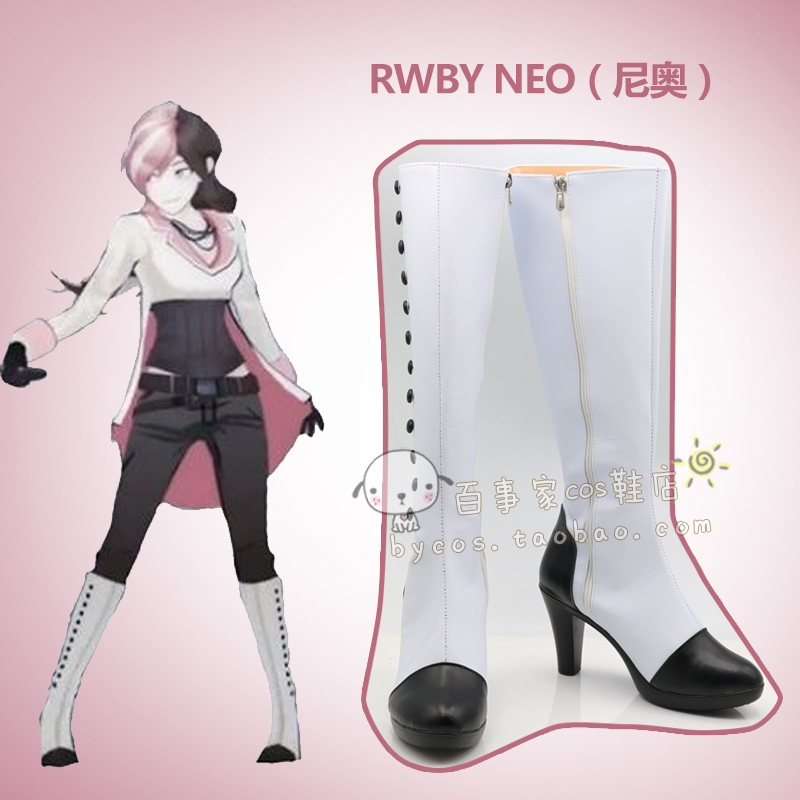 Rwby Neo cos shoes Cosplay shoes cos shoes customized