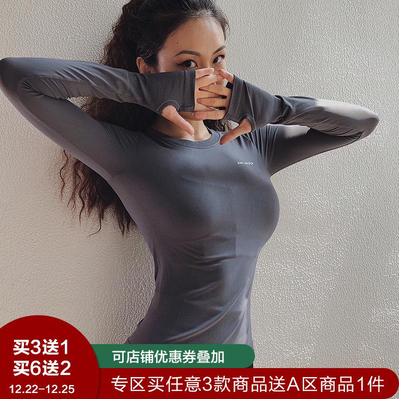 蜜桃女孩 吸汗透气运动长袖女显瘦紧身速干秋季训练跑步健身衣秋