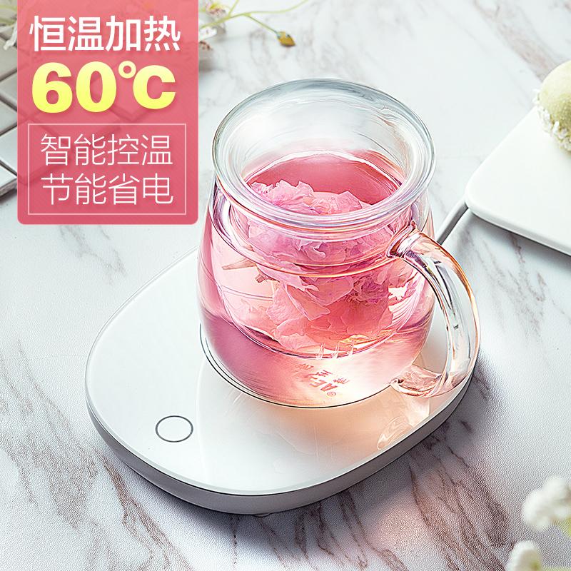 物生物加热杯垫恒温宝底座60度水杯子茶水分离杯保温垫热奶暖杯器图片