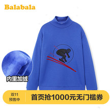 Balabala children's Plush sweater boys' autumn and winter 2019 new middle and big children's top half high collar western style warm
