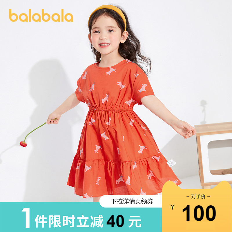 Barabala children's dress girl skirt children's middle long skirt summer 2021 new child baby dress cotton