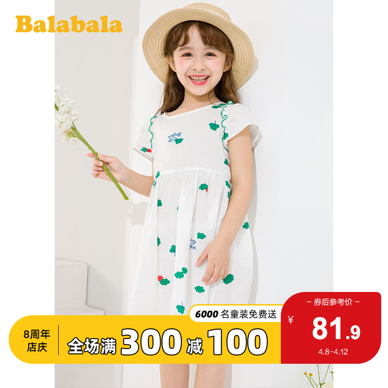 Balabala children's Dress Girls' skirt children's summer 2020 new children's baby dress rural style