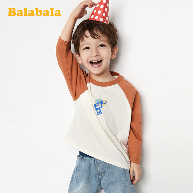 Balabala boys' T-shirt children's long sleeve baby top 2020 new spring clothing children's pure cotton raglan sleeve trend