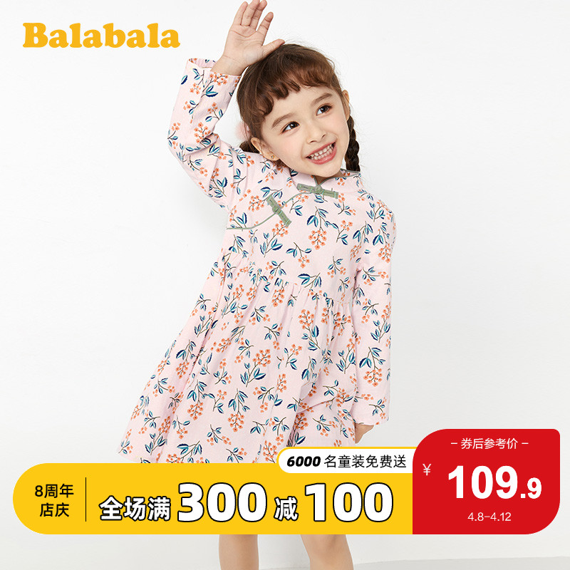 Balabala children's dress girl's cheongsam skirt spring 2020 new children's baby dress foreign children's skirt