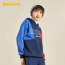 The store delivered balabalabala children's hooded pullover, boy's top, middle school children's fashion