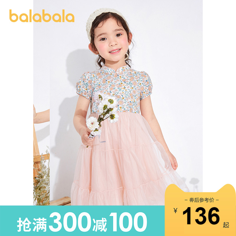Balabara children's clothing Hanfu girl dress children's skirt summer models 2021 new baby country wind